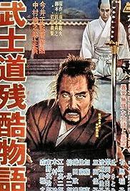 Bushido Poster