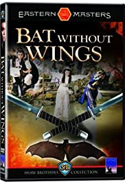 Bat Without Wings Poster