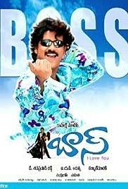Boss (Telugu)