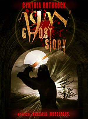 Asian Ghost Story (2016)