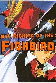 Taiyô no yûsha Fighbird Poster