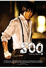 Watch Movie Soo: Revenge for a Twisted Fate (2007)