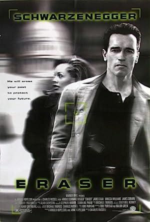 """Eraser"""""""