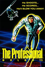 The Professional: Golgo 13 (1983) Poster - Movie Forum, Cast, Reviews