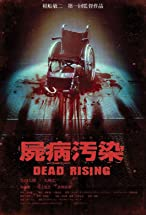 Primary image for Zombrex: Dead Rising Sun