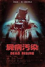 Primary image for Zombrex: Dead Rising Sun