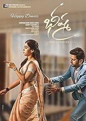 Bheeshma poster