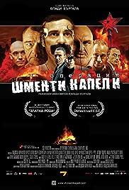 Operation Shmenti Capelli(2011) Poster - Movie Forum, Cast, Reviews