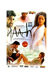 Naach (2004) Poster - Movie Forum, Cast, Reviews