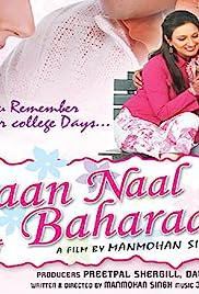 Yaraan Naal Baharaan(2005) Poster - Movie Forum, Cast, Reviews