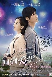 Hui dao ai kai shi de di fang 2013 imdb hui dao ai kai shi de di fang poster spiritdancerdesigns Image collections
