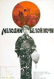 Melodii beloy nochi Poster