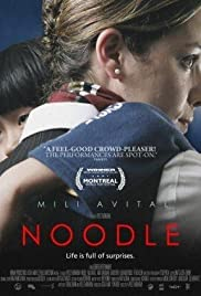 Noodle (2007) Poster - Movie Forum, Cast, Reviews