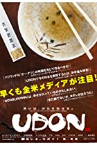 Image of Udon