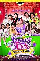 Image of Ang tanging ina n'yong lahat