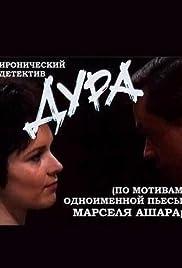 Dura Poster