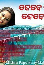 Kebe Tame Naha Kebe Mu Nahi Poster