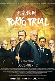 Tokyo Trial Poster - TV Show Forum, Cast, Reviews