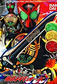 Kamen Rider OOO Wonderful The Movie Legendado