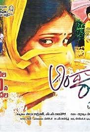 Andala Rakshasi Poster
