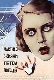 Peter Vinogradof Poster
