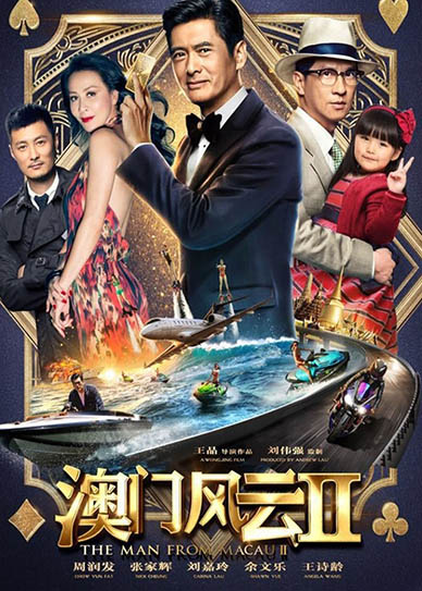 From Vegas to Macau II (2015) Tagalog Dubbed