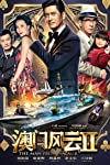 Film Review: 'From Vegas to Macau II'
