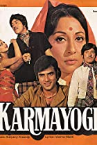 Image of Karmayogi