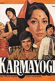 Karmayogi Poster