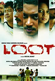 Loot (2012) Poster - Movie Forum, Cast, Reviews