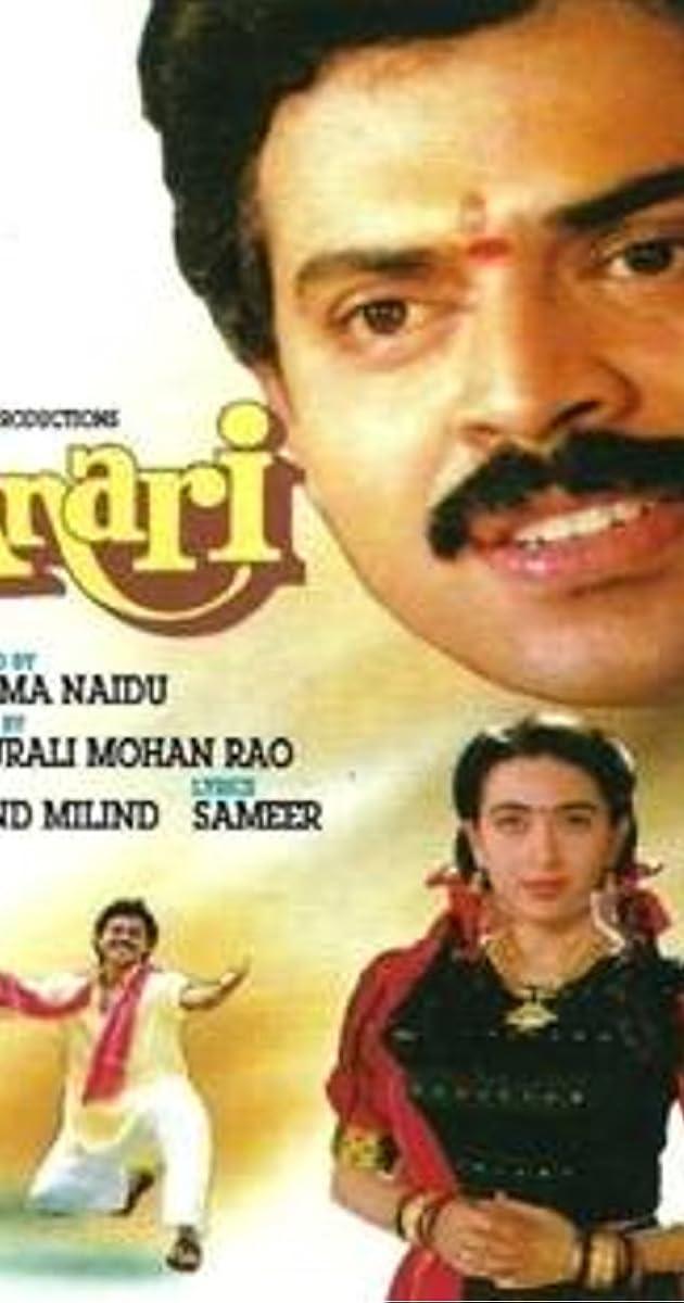 Anari (1993 film) Anari 1993 IMDb