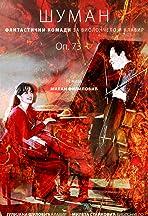 Schumann Fantasy Pieces for Cello and Piano