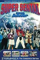 Image of Super Sentai Zyuranger