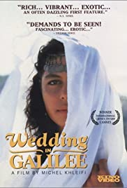 Wedding in Galilee (1987) Poster - Movie Forum, Cast, Reviews