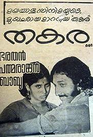 Thakara Poster
