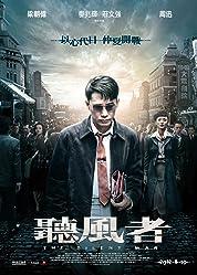 The Silent War poster