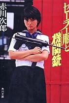 Image of Sailor Suit and Machine Gun