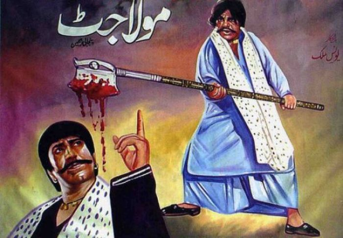 Image result for maula jatt movie cover