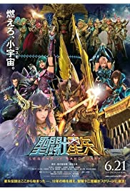 Nonton Film Saint Seiya: Legend of Sanctuary (2014)
