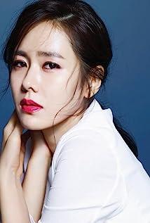 Aktori Ye-jin Son