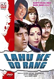 Lahu Ke Do Rang Poster