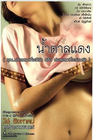 Permalink to Movie Brown Sugar (2010)