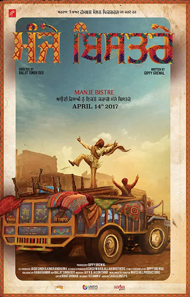 Manje Bistre (2017) Full Punjabi Movie 720P WebRip ESubs