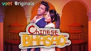 Watch Chinese Bhasad Online