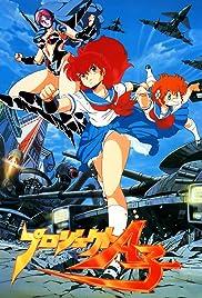 Project A-Ko(1986) Poster - Movie Forum, Cast, Reviews