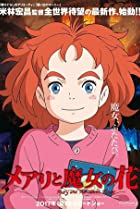 Image of Mary and the Witch's Flower