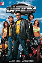 Image of Dhoom