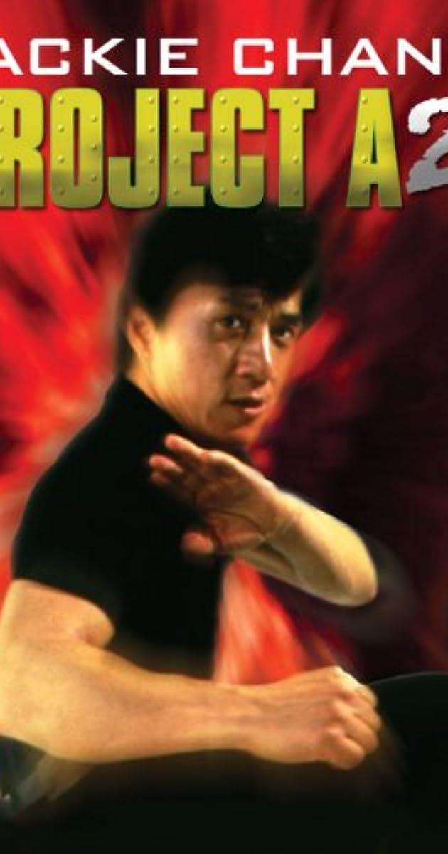 Project A 2 (1987) - IMDb