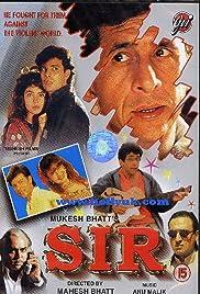 Sir(1993) Poster - Movie Forum, Cast, Reviews