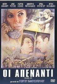 Oi apenanti(1981) Poster - Movie Forum, Cast, Reviews